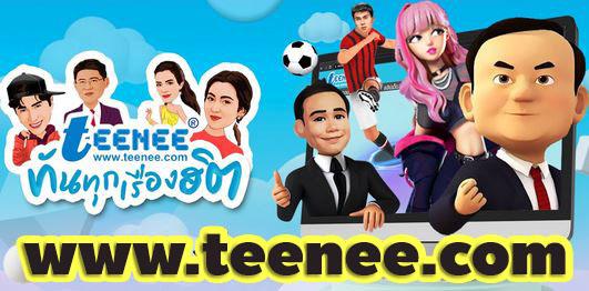http://happy.teenee.com/naruto/character/img8/382.jpg